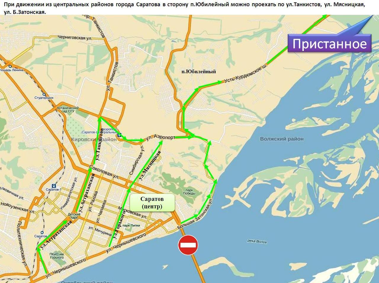 схема движения по улице чернышевского саратов