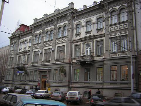 Банки саратов