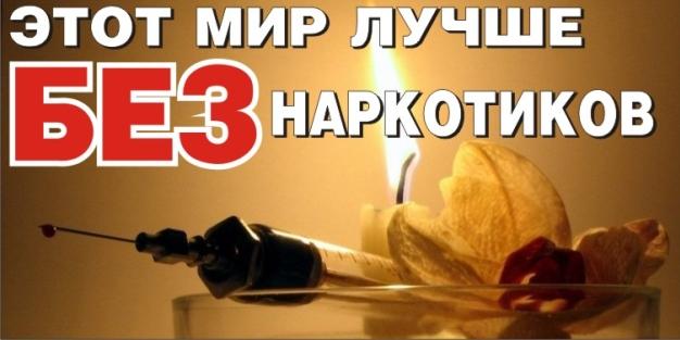 http://www.saratovmer.ru/files/data/images/versus_drugs/ea752c76c4074a1450278eeb15f4cdf0.jpg