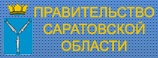 Госреестр саратов официальный сайт