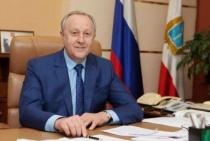 Опубликован обязательный публичный отчет Губернатора Саратовской области Валерия Радаева