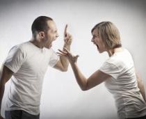 Заявление о вымогательстве и угрозах